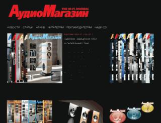audiomagazine.ru screenshot