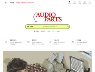 audioparts.co.kr screenshot