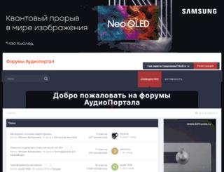 audioportal.com screenshot