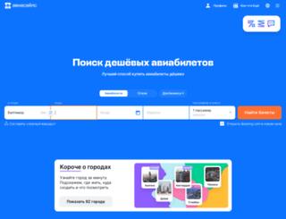 audiozakaz.ru screenshot
