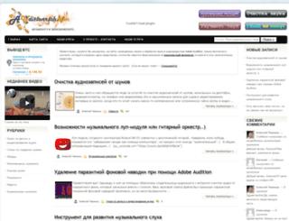 auditionrich.com screenshot