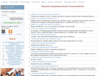 auibaz.ru screenshot