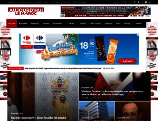 aujourdhui.ma screenshot
