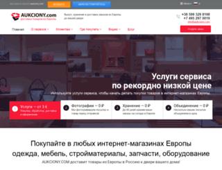 aukciony.com screenshot