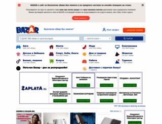 aukro.bg screenshot