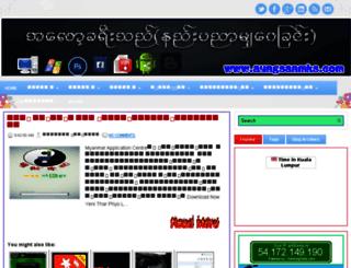 aungsanmks.com screenshot