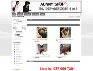 aunnyshop.weloveshopping.com screenshot
