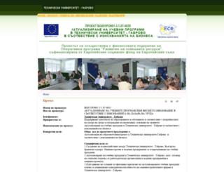 aup.tugab.bg screenshot