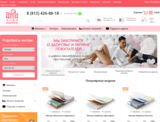 aura-sp.ru screenshot