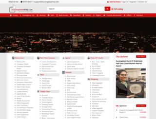 aurangabadcity.com screenshot