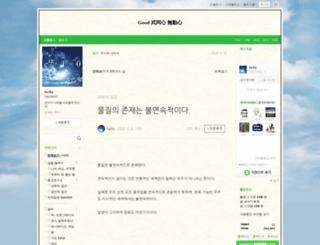 auratio.blog.me screenshot