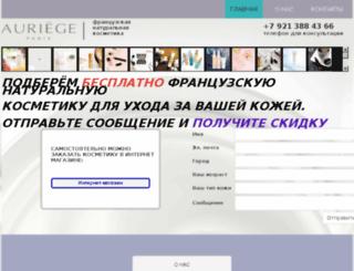 auriege-russia.ru screenshot