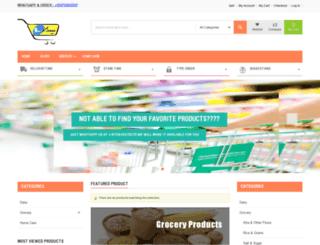 aurkirana.com screenshot