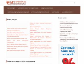 aurora-grp.ru screenshot