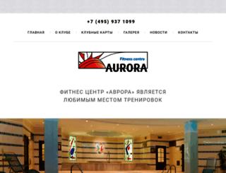 aurorafitness.ru screenshot