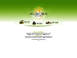 auroraresort.com screenshot