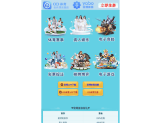 aus-web-directory.com screenshot