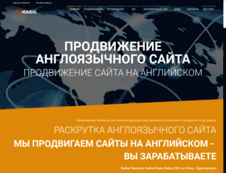 auslander.ru screenshot