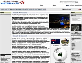australia-ru.com screenshot