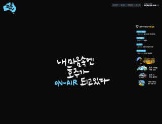 australia.koreanair.com screenshot