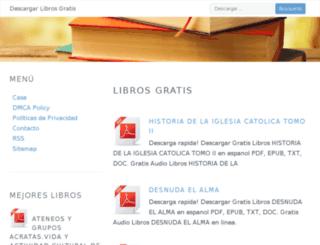 autech-shop.info screenshot