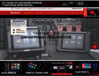 autel-russia.ru screenshot