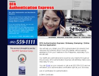 authenticationexpress.com screenshot