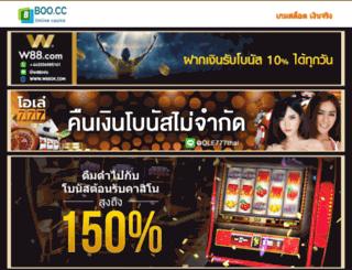 authentickansascitychiefs.com screenshot