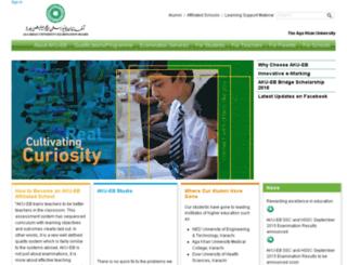 authoringexaminationboard.aku.edu screenshot