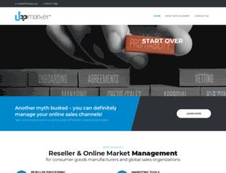 authorizedreseller.denon.com screenshot