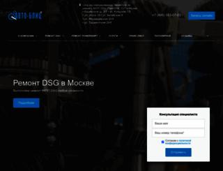 auto-blitz.ru screenshot