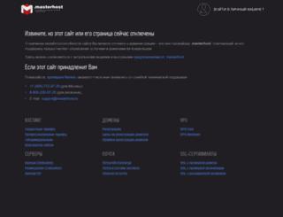auto-cover.ru screenshot
