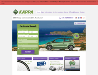 auto-kappa.gr screenshot