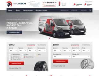 auto-legion.ru screenshot