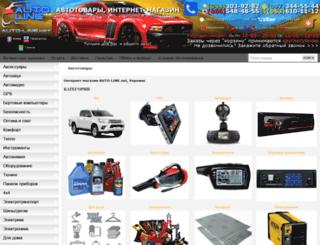 auto-line.net screenshot