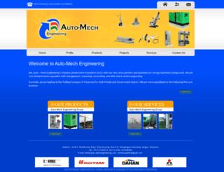 auto-mechengineering.com screenshot