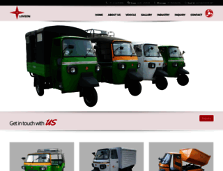 auto-rickshaw.com screenshot