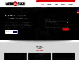 auto-ruch.pl screenshot