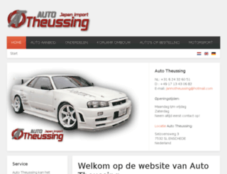 auto-theussing.com screenshot