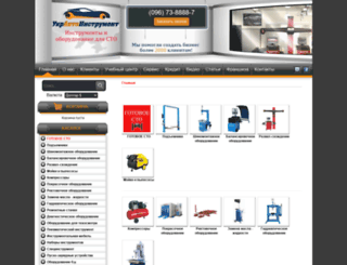 auto-tools.com.ua screenshot