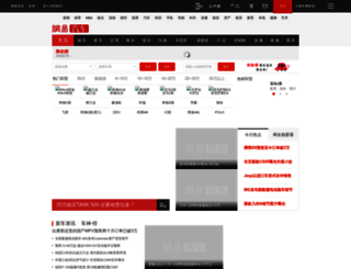 auto.163.com screenshot