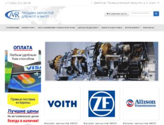 auto.avirgroup.ru screenshot