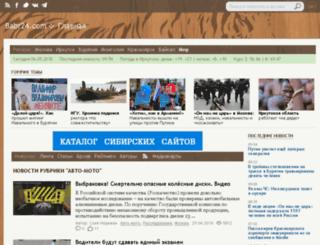 auto.babr.ru screenshot