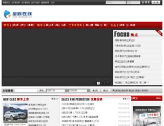 auto.csonline.com.cn screenshot