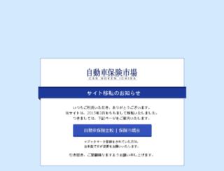auto.hokende.com screenshot