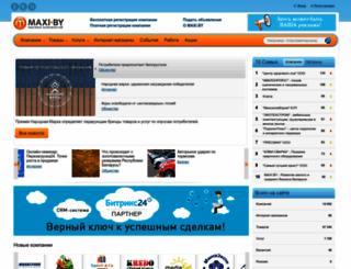 auto.maxi.by screenshot