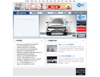auto.sina.com screenshot