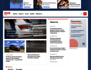 auto.yuga.ru screenshot
