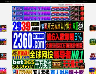 auto0760.com screenshot