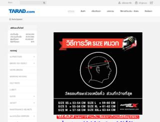 auto2speed.com screenshot
